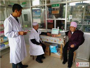 【70年巨变】从一村一个卫生室说起
