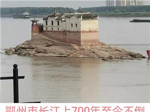 鄂州市长江上覌音图。
