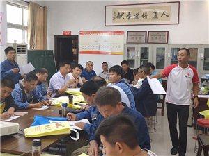 9月21日,临泉县红十字应急救援队第七期救护员培训班开班,此次参加培训学习的是临泉县供电公司第二期参