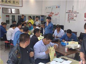 9月21日,�R泉�h�t十字��急救援�第七期救�o�T培�班�_班,此次�⒓优嘤��W�的是�R泉�h供�公司第二期��
