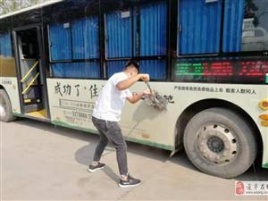 澳门金沙网址站县公交公司开票卫生清洁活动营造良好出行环境