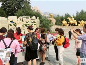 澳门金沙网址站县文化广电和旅游局开展文明旅游志愿服务进景区活动