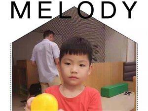 各位家长们,建华幼儿园小朋友黄俊豪,于今天下午一点多在金色港湾附近走失……