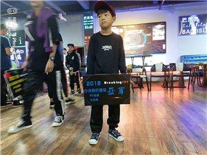 白沙GL(够力)街舞工作室招生
