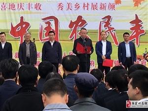张家川15个乡镇农土特产品竞相pk亮相喜庆中国农民丰收节