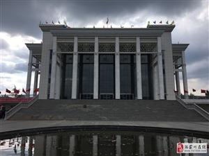 张家川庆祝新中国成立70周年图片展开展