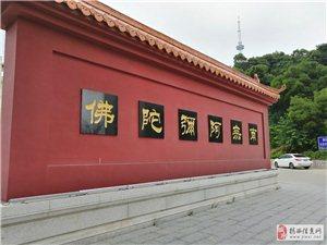 普宁龙华寺