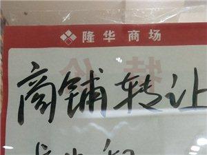 �t果�P�h大酒店�γ妫�隆�A商�鲆�巧啼�出租或者�D�,平方小,�M用少,�毫Σ淮篾铭铭�
