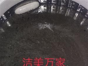 冬天快来了,给你的洗衣机洗个澡吧,好?#30431;?#19978;场为你工作。