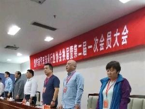 """焦作市汽车流通行业协会换届暨二届一次会议大会"""""""