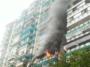 华府一栋二单元7楼家里遭火灾了…哪个们家里?!快点!!!