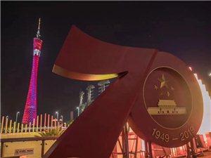 五星红旗你是我们的骄傲和自豪,迎风飘扬,引领人民圆中国梦!????