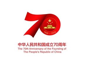 �崃�c祝中�A人民共和��建��70周年!