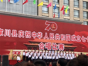 激情澎湃,张家川干部群众大合唱献礼祖国70华诞