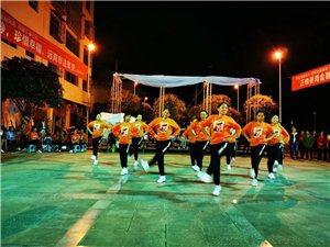 沿河乡红岩村举行庆祝新中国成立70周年活动