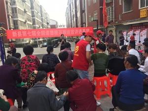 走中国道路,扬中国精神!