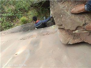 榕右盐井沟的洪狮崖等你来探险