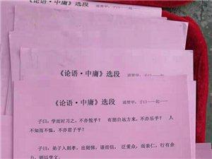 孔子�Q辰2570年,�V�h文�R�e行祭祀孔子和祖先典�Y(�D片)