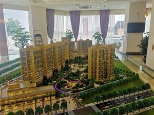 广汉北城公馆20多万买一居,可以零首?#19969;?</a