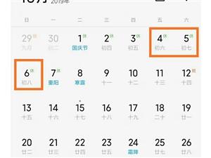 �I�Y祖��70周年�A�Q,大漠武�g提供30��免�M�W武�g名�~,弘�P中�A武�g,振�^民族精神,少年���t����!微