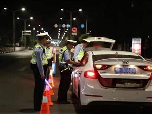 【除隐患、防事故、保大庆】交通安全整治全市交警齐发力剑指严重交通违法全力保安全