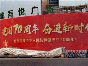 �h中迎接���c70周年(手�C�z影)