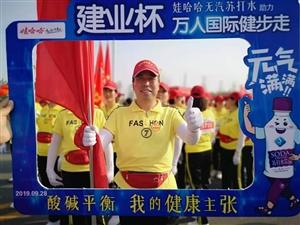 云台山杯郑焦国际徒步大会