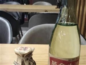 革命小酒有需要的联系哦