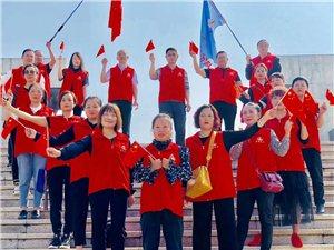 富顺义工联合会祝祖国70华诞生日快乐