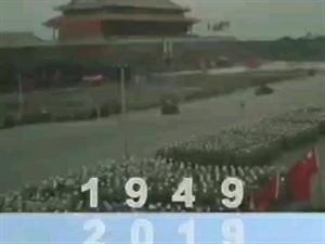 1949――2019