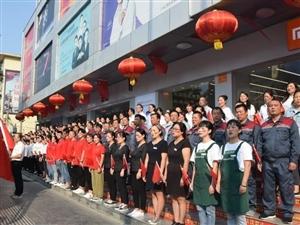 新亚商厦:欢庆祖国70周年华诞全体员工歌唱祖国
