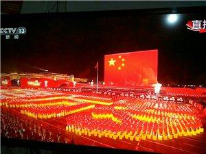 祖国万岁!祖国万岁!热烈庆祝中华人民共和国成立七十周年!