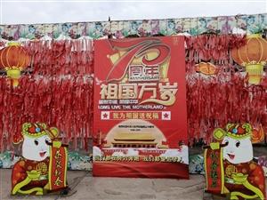 中国-焦作影视城国庆活动