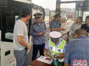 河南高速公安交通部门联合开展客运车辆非法违规营运专项整治行动