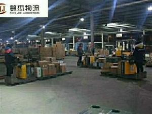 上海敏杰物流招聘卸车工和电叉车司机