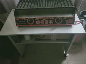 烤�c�C出售