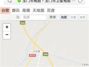 关注国道的请看图说话,为什么�阂淮笕Γ�
