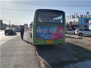 今天10月6日星期天,澳门金沙城中心洮北区公汽10路公交车,是开往四中终点的,可司机开到中粮储备库就不住终点四