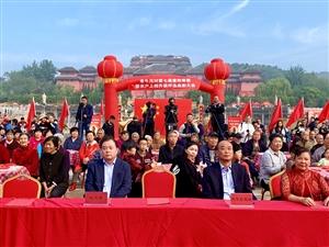 焦作市老牛河村第七届重阳寿宴在焦作影视城举办!