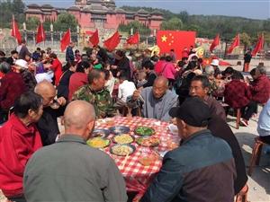 老牛河村第七届重阳寿宴在焦作影视城举行