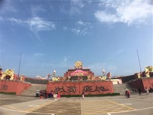 焦作影视城、老牛河村联袂举办重阳节文艺演出暨寿宴!