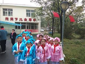 【金拐杖】重阳节敬老活动
