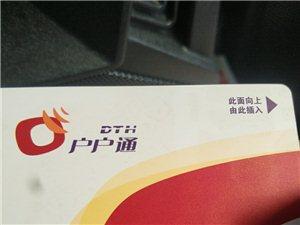 ��敉�C�盒���}?