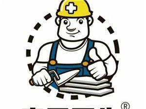 专业处理瓷砖缝隙和瓷砖同寿命的美缝剂!