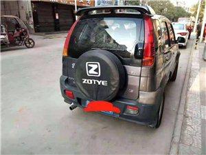 车辆低价转让
