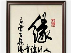 【特�N部�】����印精品�x登(第十五期)