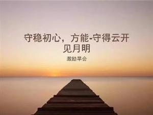 ��生活一帆�L��r,�`放笑�并不�y,在身�逆境�r仍能保持微笑的人,才更值得�W�。微笑代表了一�N�e�O面��