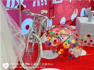 斯玛特儿童美术—ag真人游戏金汇名家中心国庆节活动回顾