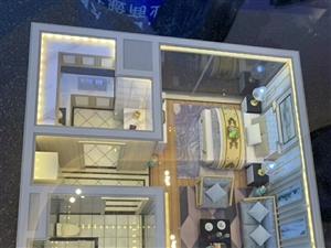 苏宁广场商铺公寓预售中,提前预约看房享受额外团购优惠享开盘最?#22270;?</a