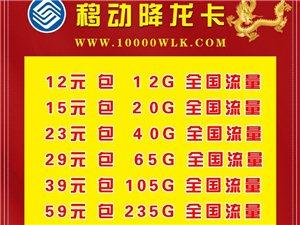 物�卡加盟流量卡加盟微信:869019175客��M意率99.99%